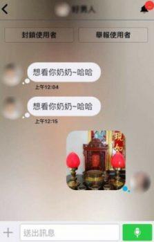 鑫城賓果五大熱門牌