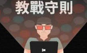 鑫城電子新手教戰守則