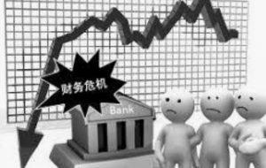 鑫城電子爆財務危機-鑫城賓果