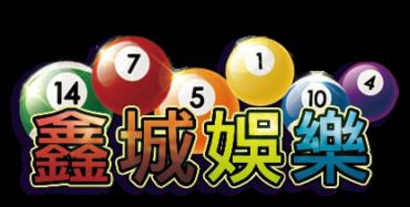 聰明的六合彩玩家都有這幾種特質!